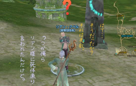 TERA_ScreenShot_22.jpg
