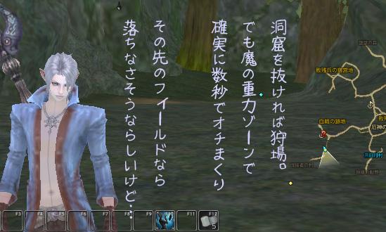 TERA_ScreenShot_61.jpg