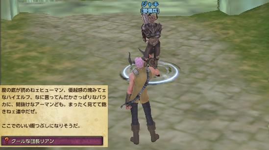 TERA_ScreenShot_65.jpg