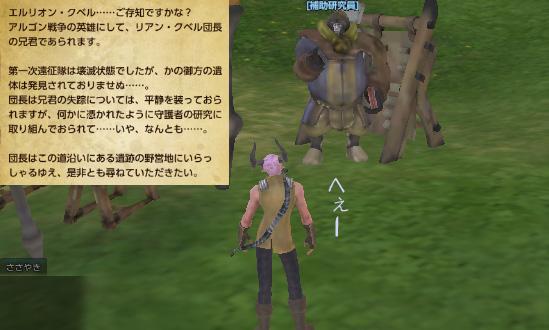 TERA_ScreenShot_67.jpg