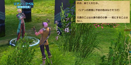 TERA_ScreenShot_68.jpg