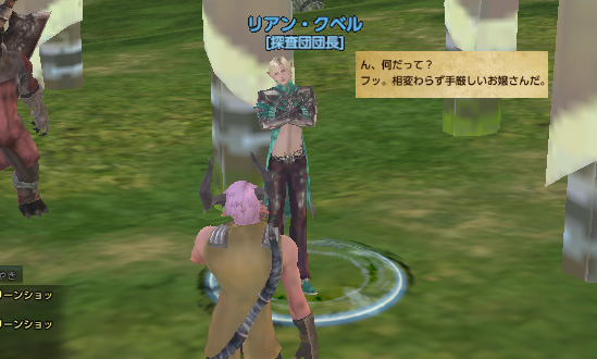 TERA_ScreenShot_71.jpg