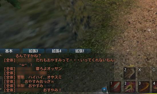 c9_ss13.jpg