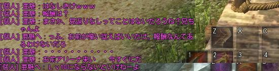 c9_ss132.jpg