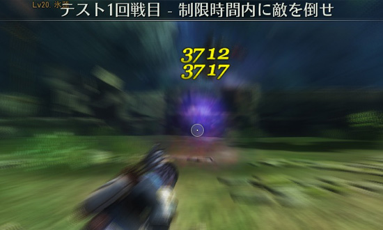 c9_ss136.jpg