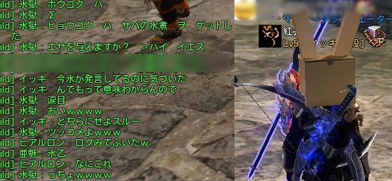 c9_ss276.jpg