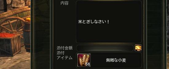 c9_ss69.jpg