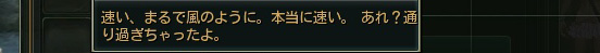 c9_ss99.jpg