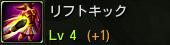 hunt_skill37.jpg