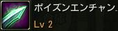 hunt_skill39.jpg