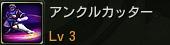 hunt_skill40.jpg