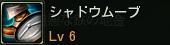 hunt_skill44.jpg