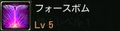 hunt_skill49.jpg