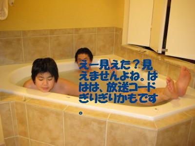 IMG_6017_1dshsh.jpg