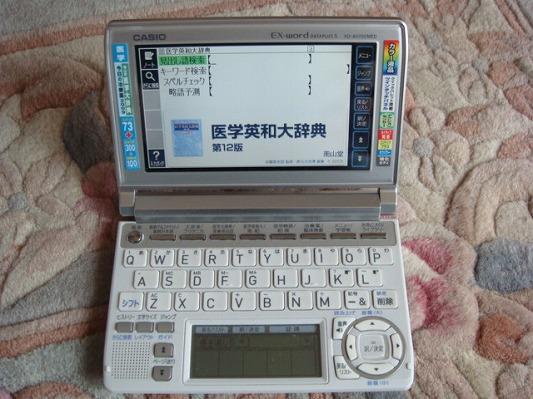 s-DSC03148.jpg