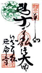 noukyou-b12.jpg