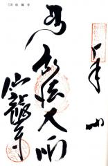 noukyou-b13.jpg