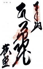 noukyou-b14.jpg