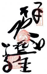 noukyou-b16.jpg