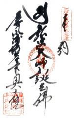 noukyou-b18-2.jpg