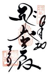 noukyou-b1.jpg