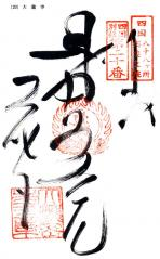 noukyou-b20.jpg