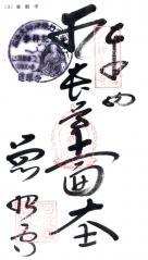 noukyou-b3.jpg