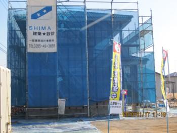 2010構造見学会 004ホーム