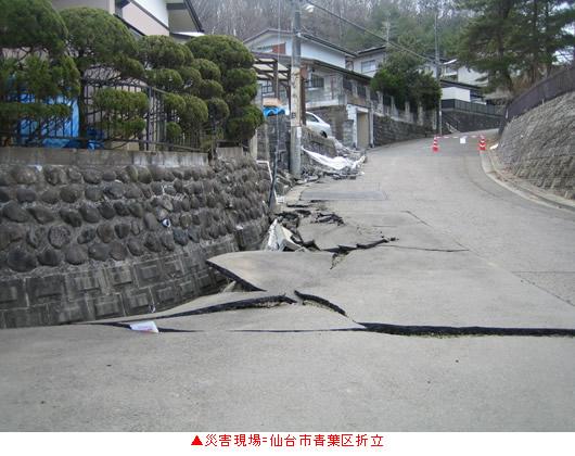 2011_0324_10.jpg