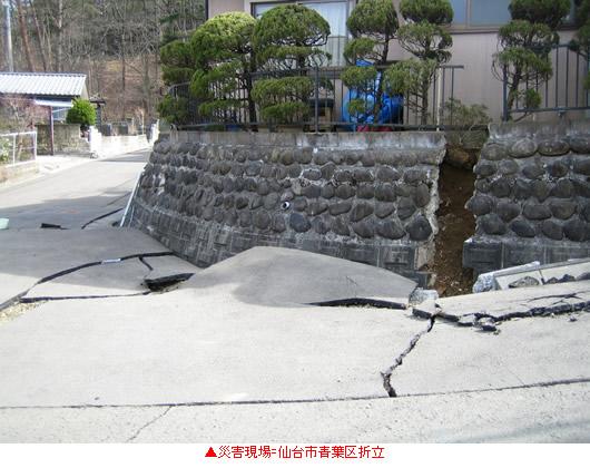 2011_0324_12.jpg