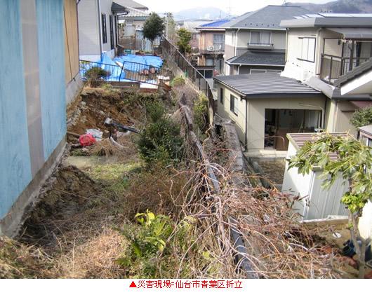 2011_0324_13.jpg