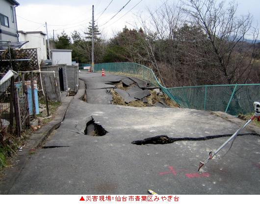2011_0324_2.jpg