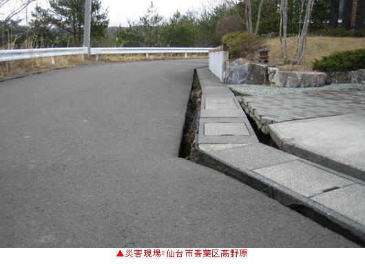 2011_0324_5.jpg