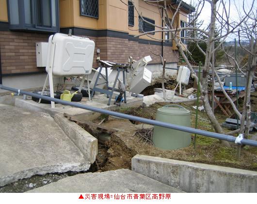 2011_0324_6.jpg
