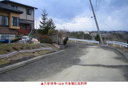 2011_0324_7.jpg