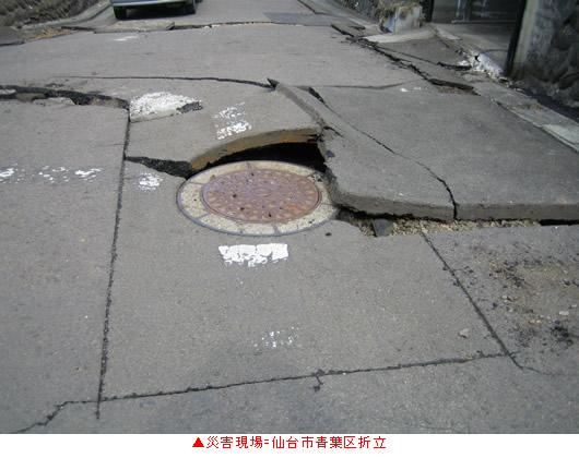 2011_0324_8.jpg
