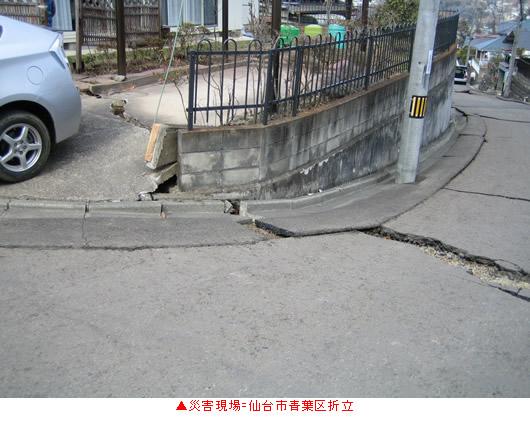 2011_0324_9.jpg