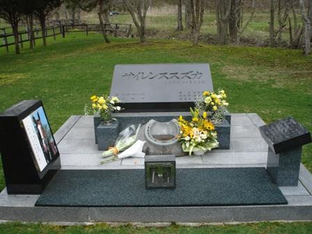 サイレンススズカの墓(5)