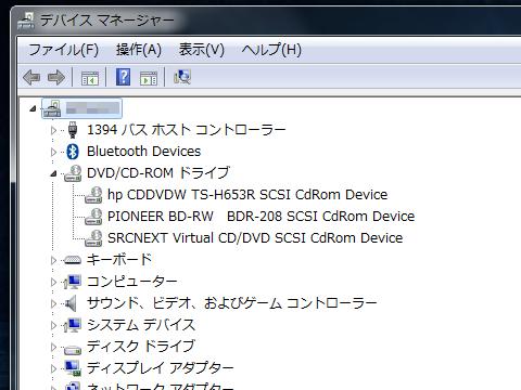 デバイスマネージャーBDR-208