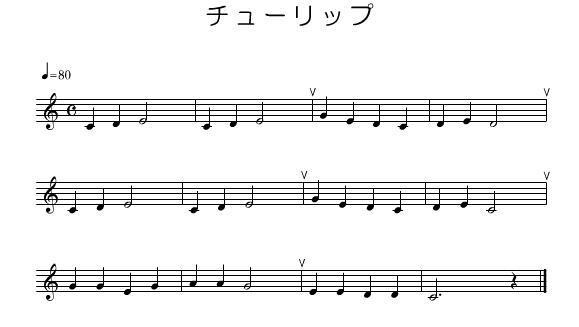チューリップの楽譜