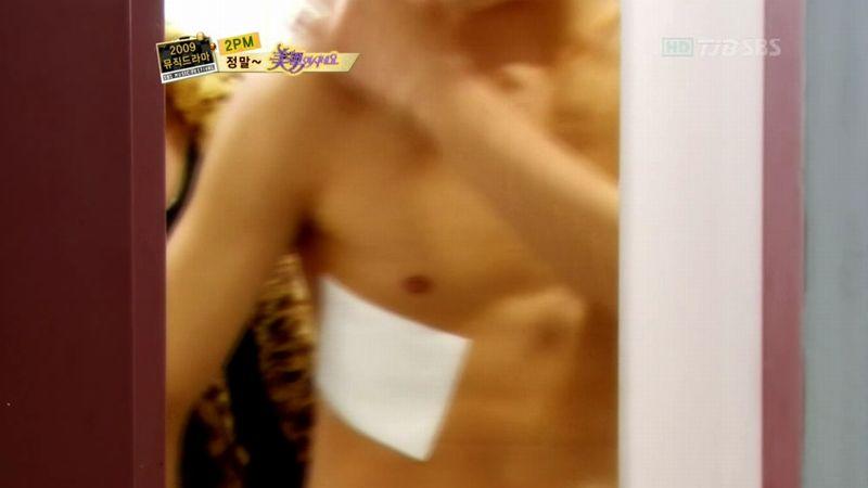 2PM - 20091229 - YB Parody on S OYAG.avi_000178278