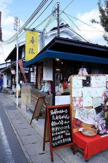 IMG_0348嵐山