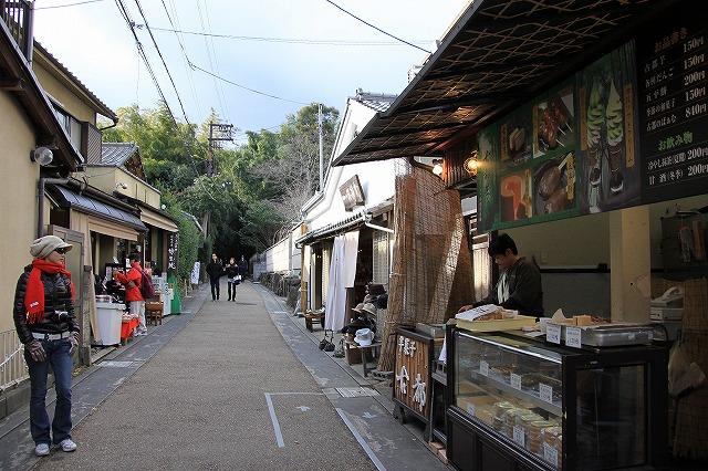 IMG_0370嵐山