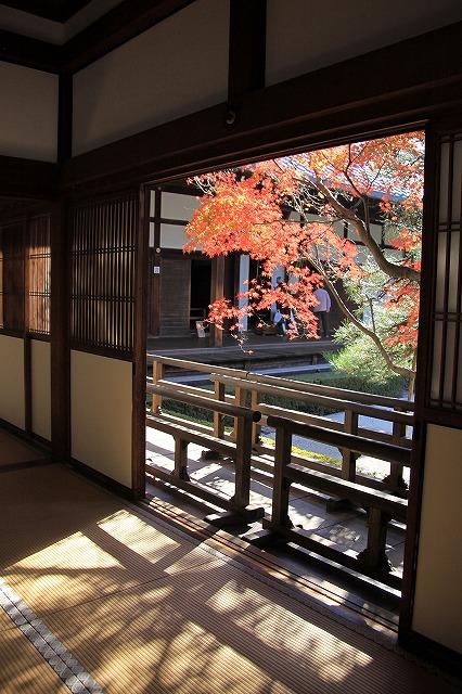 IMG_0331永観堂