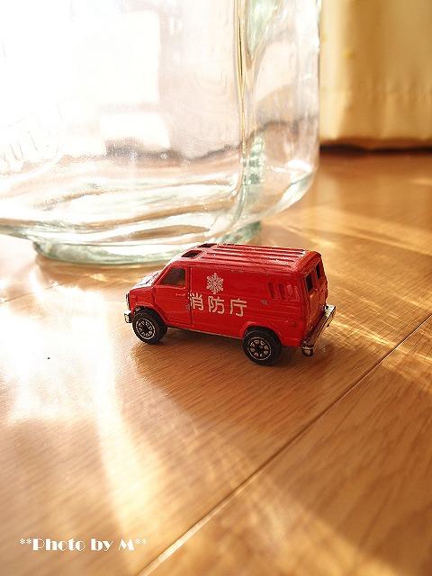 029消防庁