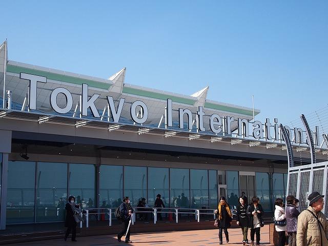 021羽田空港