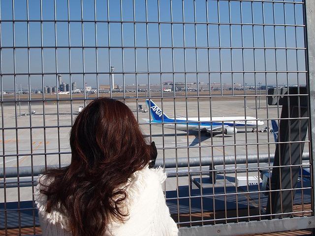 029羽田空港