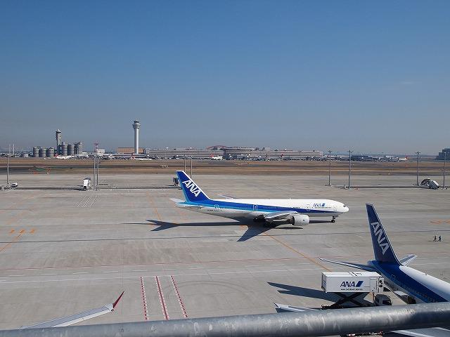 034羽田空港