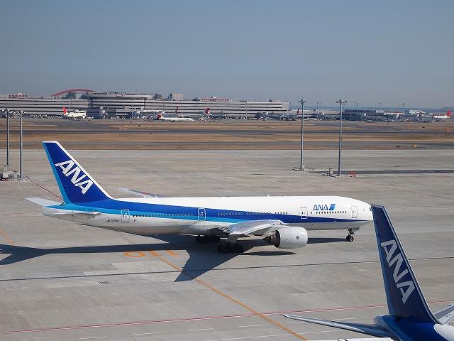 039羽田空港