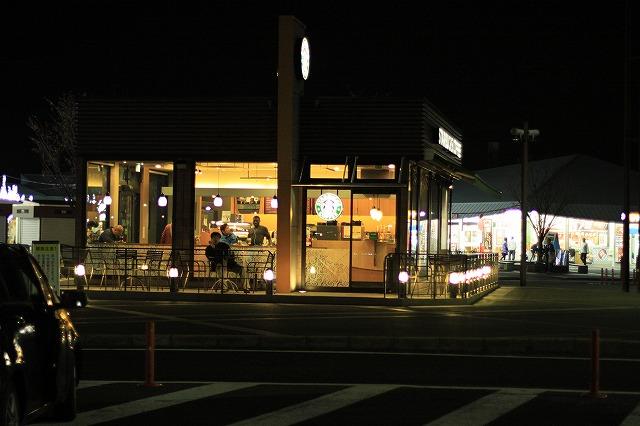 IMG_7517浜名湖SA